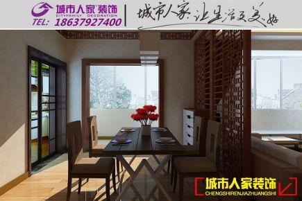 洛阳泉舜财富中心新中式风格家庭装修设计