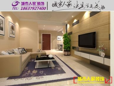 洛阳开元一号现代简约家庭装修设计效果图