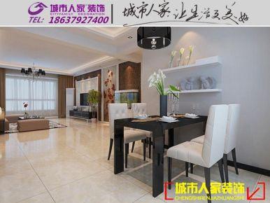 洛阳泉舜财富中心后现代风格家庭装修设计