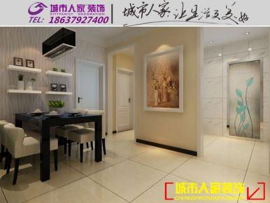 洛阳香港城现代风格三居室装修效果图