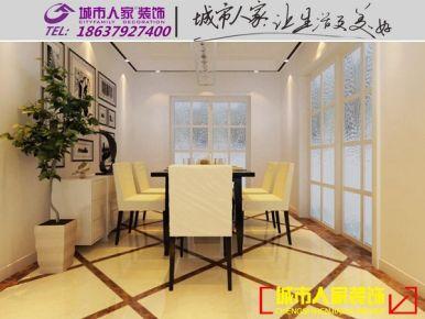 洛阳大曌国际简约风格家庭装修设计