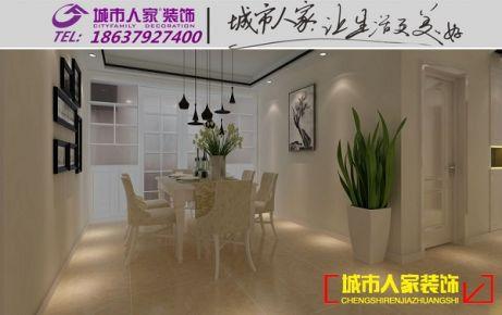 洛阳香港城现代风格家庭装修设计效果图
