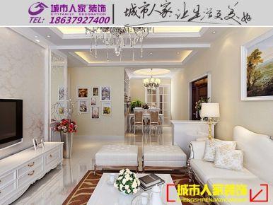 洛阳盛世新天地简欧风格家庭装修设计效果图