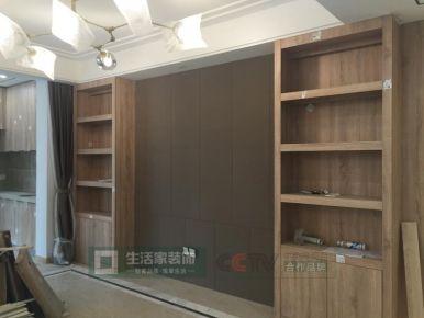 重庆生活家装饰 130平新中式风格装修设计