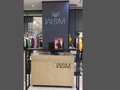 珠海拱北米兰百货专卖店工业风的服装店
