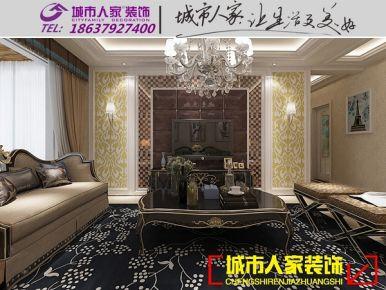 洛阳京熙帝景简欧风格家庭装修设计