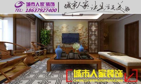 洛阳盛唐至尊中式风格家庭装修设计效果图