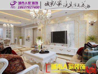 洛阳碧桂园欧式风格家庭装修设计效果图