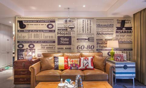 130平个性十足美式风格三居室装修