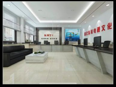 十堰东风电视台250平营业厅装修设计效果图
