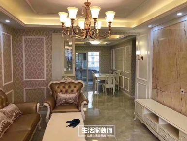 重庆生活家装饰 两江春城92平米简欧风装修