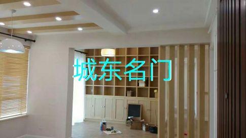 中山三居室现代风格装修设计效果图 城东名门
