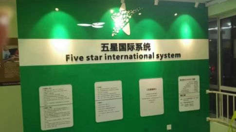 北京自然阳光店装修设计 简约风格商铺装修效果图