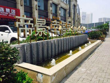 帝景苑40平LOFT结构设计单