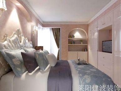 烟台欧式风格三房装修设计 欧式风格家庭装修效果图