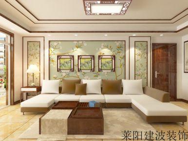 烟台新中式风格家庭装修设计 新中式风格三房装修效果图