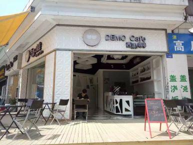 福州首山路西漾咖啡厅装修 现代风格咖啡厅装修设计