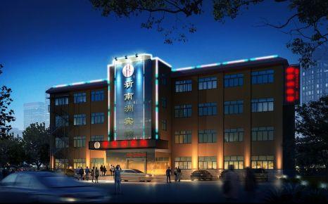 长沙新南洲宾馆东南亚酒店装修效果图