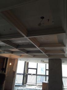 长沙万坤图商业广场中式办公室装修效果图