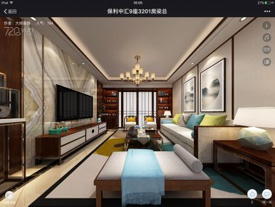 佛山保利中宇新中式风格三居室装修案例