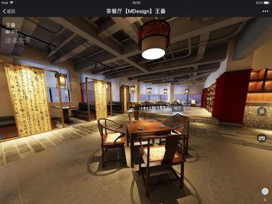 长沙新中式茶餐厅装修图片