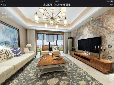 长沙鑫远和城简欧三居室装修效果图