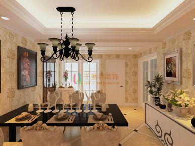 扬州广福花园欧式三居室装修效果图
