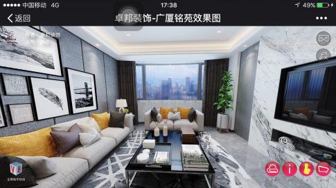 温州广厦名苑现代四居室装修效果图