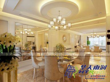 观江国际白色欧式128㎡四居室装修效果图