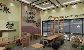 广州万达金街 田园风格商铺装修设计欣赏