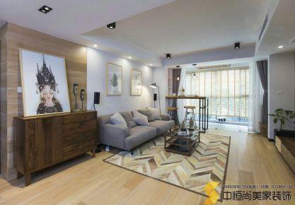 西安华远海蓝城三室现代简约装修效果图