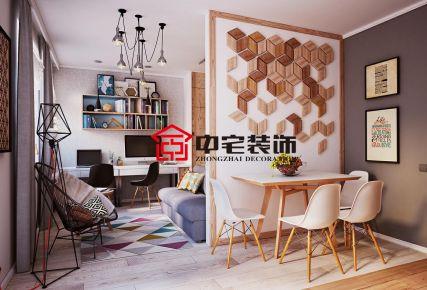 典雅小公寓 创意混搭风格小户型装修设计