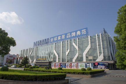 上海真北红星美凯龙静百和店面设计装修