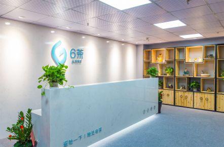福州六茶共享茶室办公室装饰