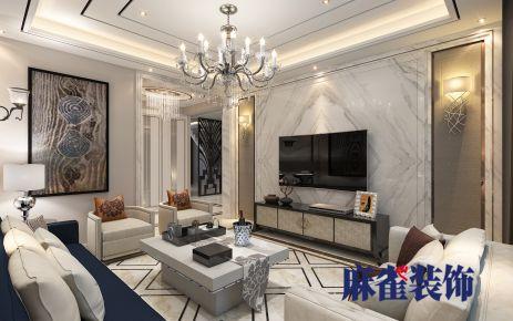哈尔滨招商贝肯山 现代风格家庭装修设计效果图