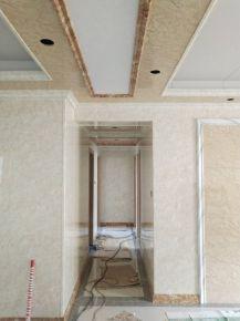 富力尚悦居现代风格三居室装修案例
