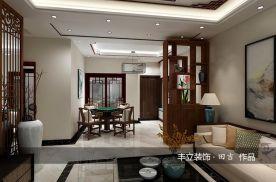 贵阳丰立砖石-中央国际123㎡新中式风格装修效果图