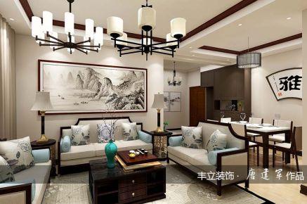 贵阳丰立装饰-清镇中央公园150㎡中式风格装修效果图