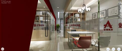 竞才修业学校装修设计 现代风格办公室装修案例