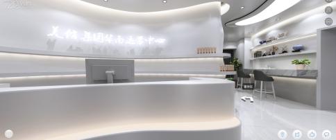美信 集团华南办公室装修 现代风格办公室装修设计