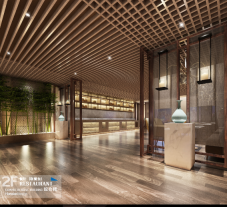 西藏拉萨随喜水疗汗蒸酒店创意混搭风格