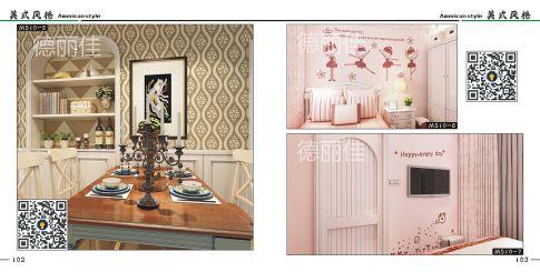 美式风格两房实装效果图    美式风格家居内装设计
