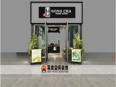 惠州三新贡茶品牌店装修设计 现代风格店铺装修效果图