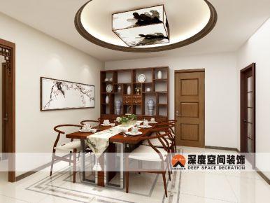碧湖苑三居室新中式风格装修