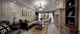广州科慧花园美式三居室装修 美式风格三居室装修案例