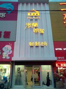 青岛创意风格影楼装修设计案例
