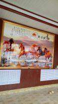 济南中式风格三居室装修实景图