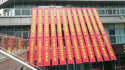 宁波日湖世茂中心现代风格商铺装修实例