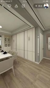 西安湖滨花园新中式风格三居室装修效果图