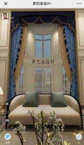 南京中式风格别墅装修效果图